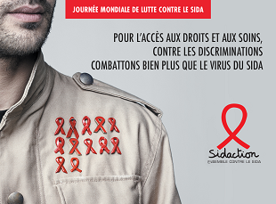 Journée mondiale de lutte contre le sida 2017 - faites un don